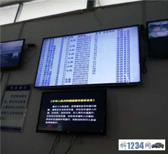 桂林科目三电子路考评判由哪几部分组成?