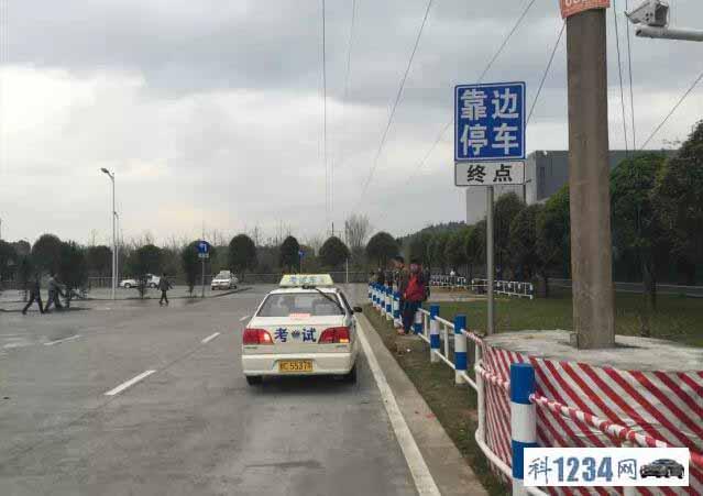 2016桂林科目三桂磨路考场如何做好靠边停车