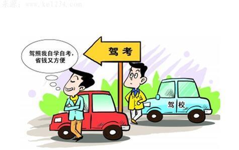 南宁有9条路可供驾考自学练车 市民摸清五个问题