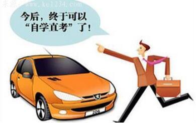 南宁4月1日起能自学考驾照 自学教练须有5年驾龄