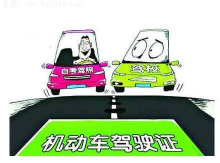 新《机动车驾驶证申领和使用规定》4月1日起实施