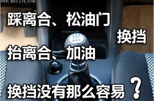 驾考科目三路考挂档技巧