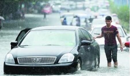 雨季来了该怎么办?汽车要启动防暴雨模式