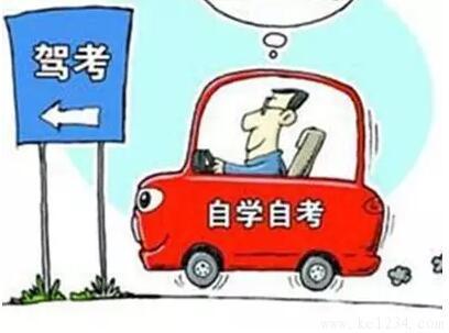 驾照自学直考到底怎么考?难不难?他们告诉你答案