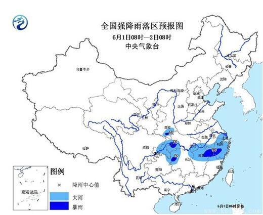 江西浙江等6省部分地区有暴雨 出行要谨慎