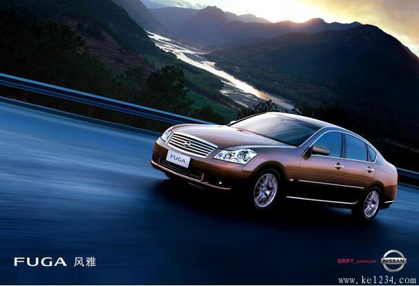 日产投资有限公司召回部分进口英菲尼迪和日产风雅汽车