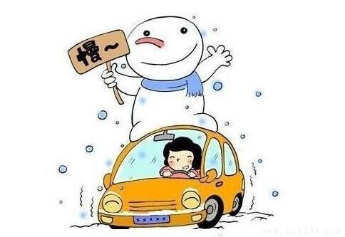 驾考遇到雨雪天气怎么办?雨雪天气驾考小技巧!