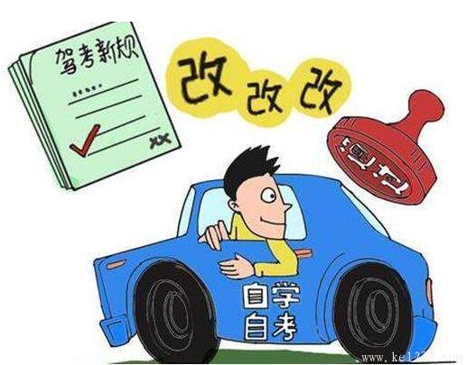 南宁市自学直考学车专用标识核发流程