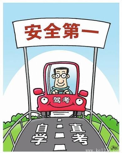 南宁市自学用车登记流程