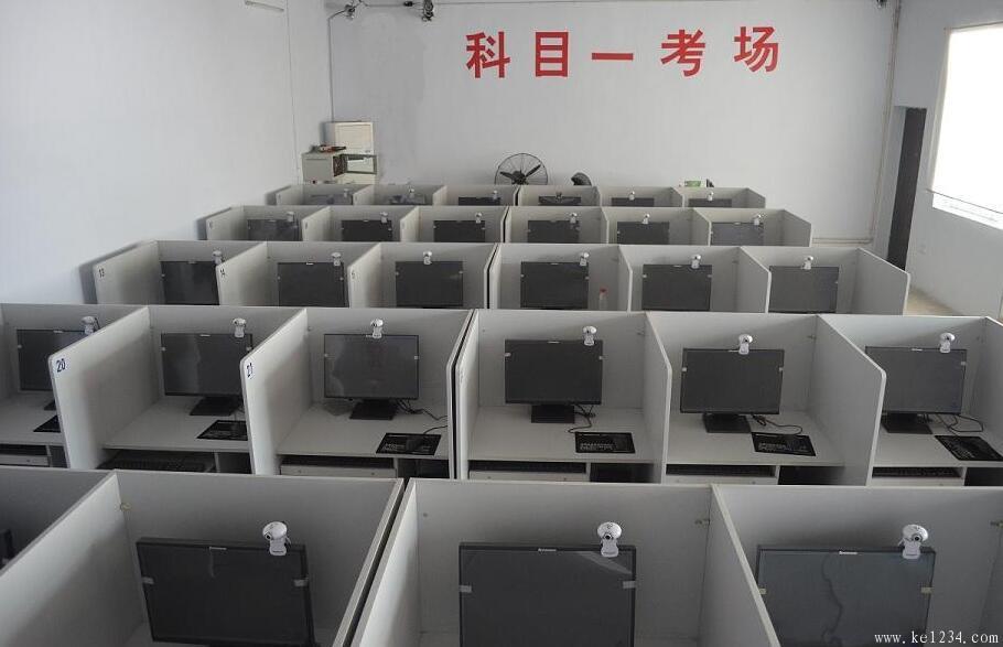 桂林恭城县科目一考场位置_恭城县科目一考试流程