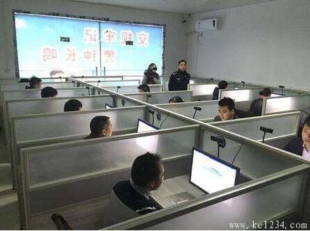 桂林全州县科目一考场位置_全州县科目一考试流程