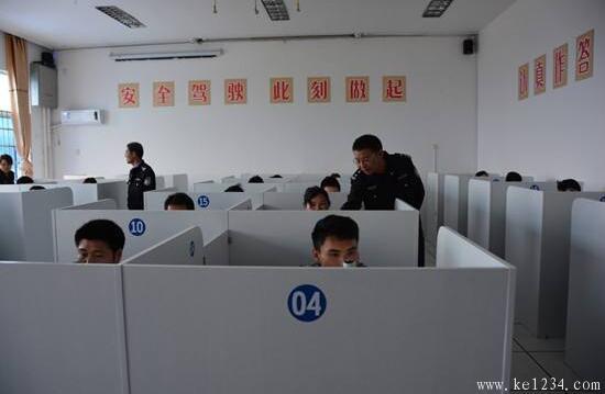 桂林荔浦县科目一考场位置_荔浦县科目一考试流程