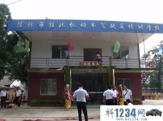 桂北2.jpg