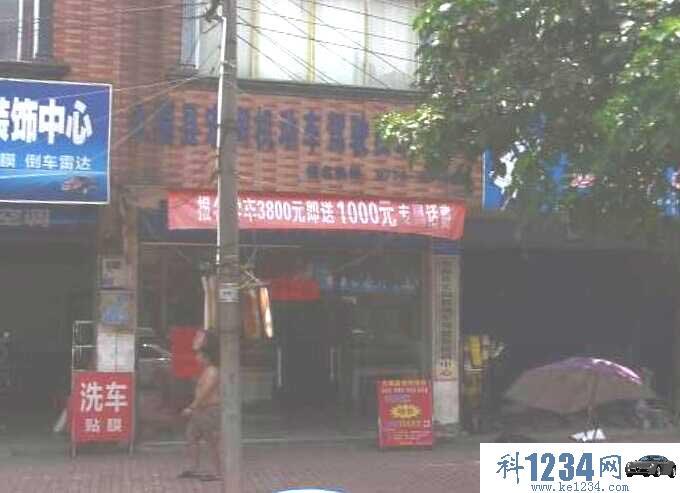 永福宏润驾校报名_永福县宏润驾校在什么位置_永福县宏润机动车驾驶员培训中心