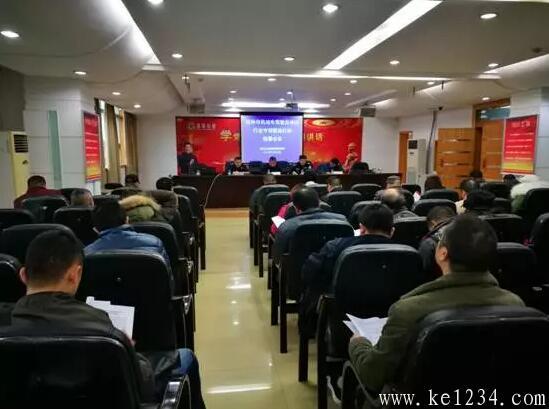 桂林市开展驾培市场专项整治行动