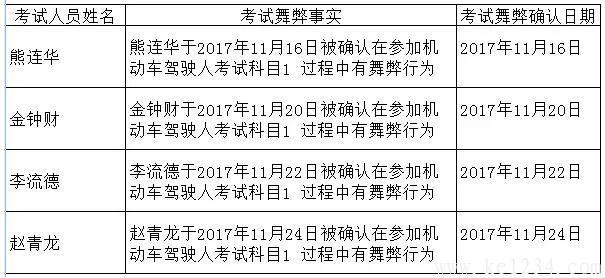 QQ截图20171215175400.jpg