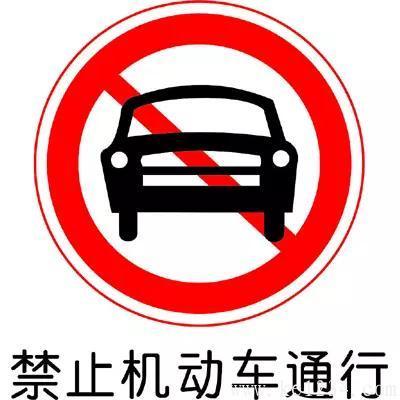 最新桂林市单行线路_桂林市有那些单行线_桂林市机动车单行线路大全