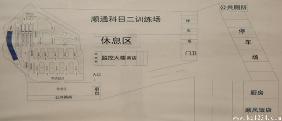 桂林市平乐顺通科目二考场_平乐县顺通科目二地址_平乐顺通科目二考场平面图