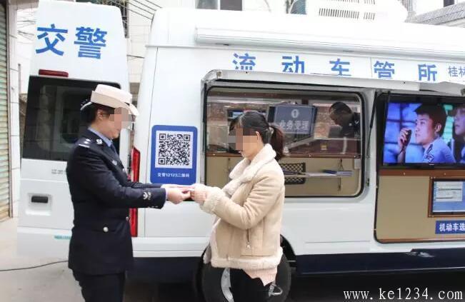 """桂林考驾照在县城也可以办理啦!更有""""流动车管所""""为您提供上门服务"""