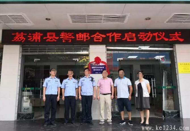 桂林车管业务在家旁边就可以办_桂林市警邮服务中心业务范围