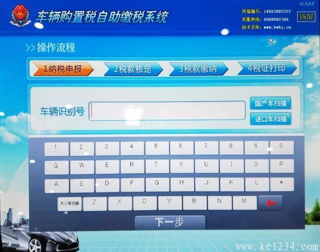 """桂林车管所设立""""自助服务区"""",自助办理更方便!"""