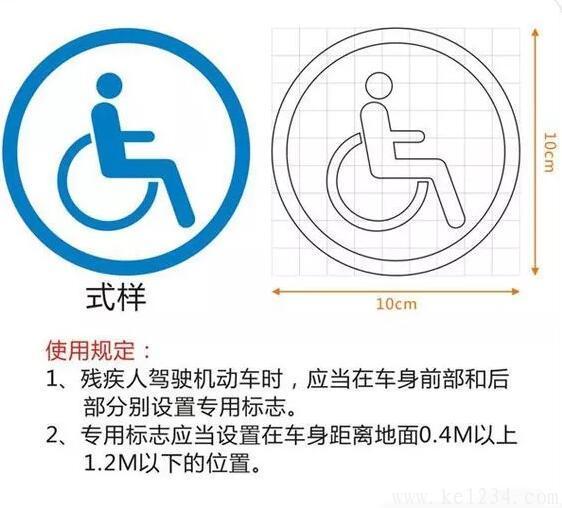 残疾人怎么开汽车?单手残疾人怎么才能考取驾照?
